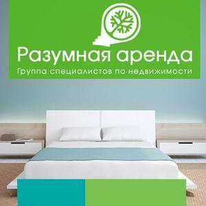 Аренда квартир и офисов Березников