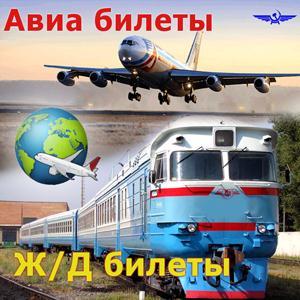 Авиа- и ж/д билеты Березников