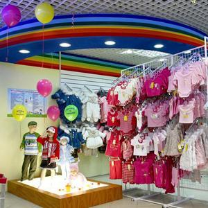 Детские магазины Березников