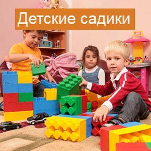 Детские сады Березников