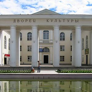 Дворцы и дома культуры Березников