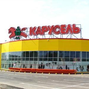 Гипермаркеты Березников