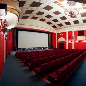 Кинотеатры Березников
