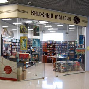 Книжные магазины Березников