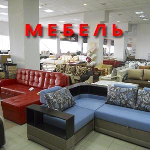 Магазины мебели Березников