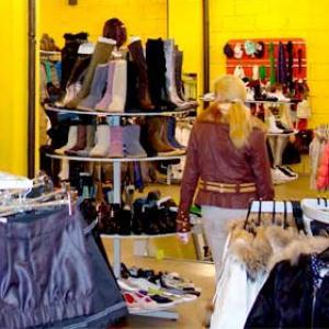 Магазины одежды и обуви Березников