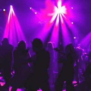 Ночные клубы Березников