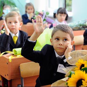 Школы Березников