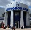 Автовокзалы в Березниках