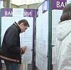 Центры занятости в Березниках