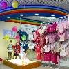 Детские магазины в Березниках