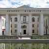 Дворцы и дома культуры в Березниках
