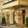 Гостиницы в Березниках