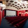 Кинотеатры в Березниках