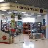 Книжные магазины в Березниках