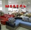 Магазины мебели в Березниках
