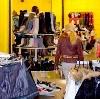 Магазины одежды и обуви в Березниках