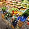 Магазины продуктов в Березниках