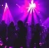 Ночные клубы в Березниках