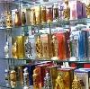 Парфюмерные магазины в Березниках