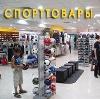 Спортивные магазины в Березниках