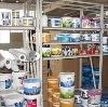Строительные магазины в Березниках